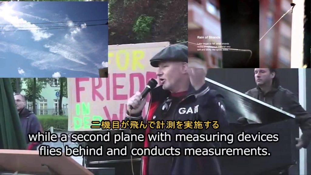 ケムトレイルを暴露した元航空関係者