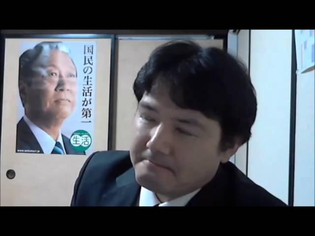 「ケムトレイルについて」 鈴木誠司