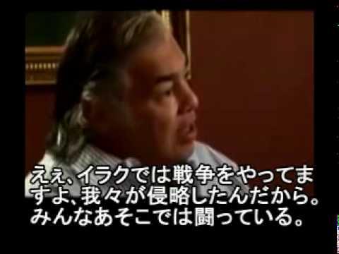 911テロ_ロックフェラーの予告(アーロンルッソ監督)