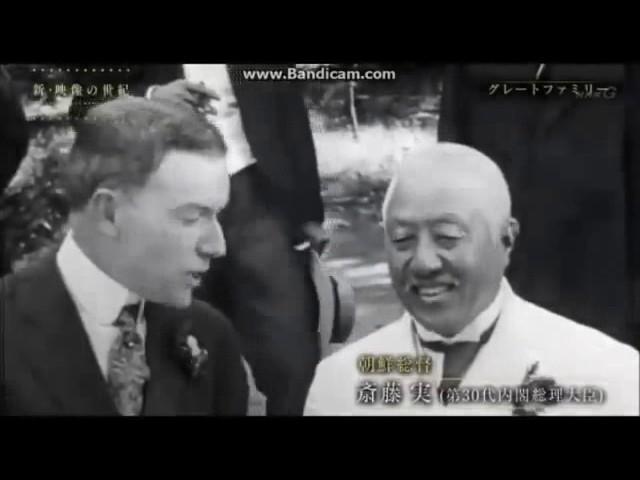 ロックフェラー2世と日本の政治家(1920年頃) John D. Rockefeller Jr & Japanese politician