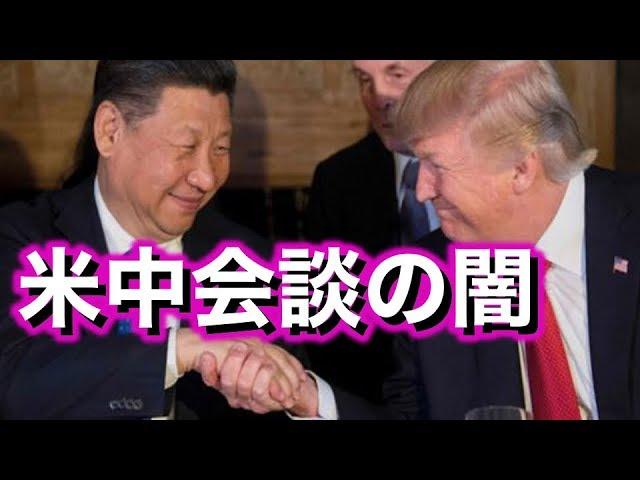 北朝鮮危機に対する東アジア諸国の陰謀論。絶望的な韓国との関係性は【水島総】