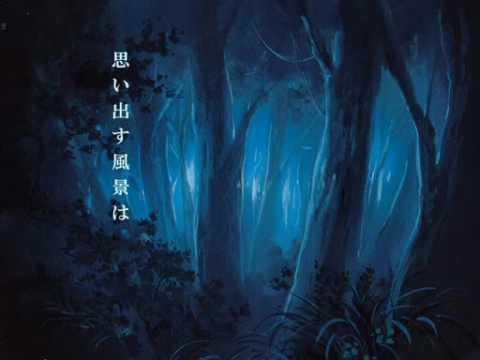 【UTAU】Kaiga Shin ~ 闇のダンスサイト