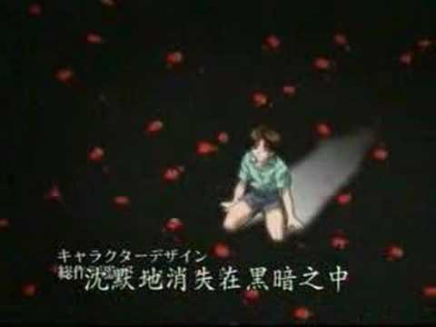 Yaminomatsuei‧闇の末裔