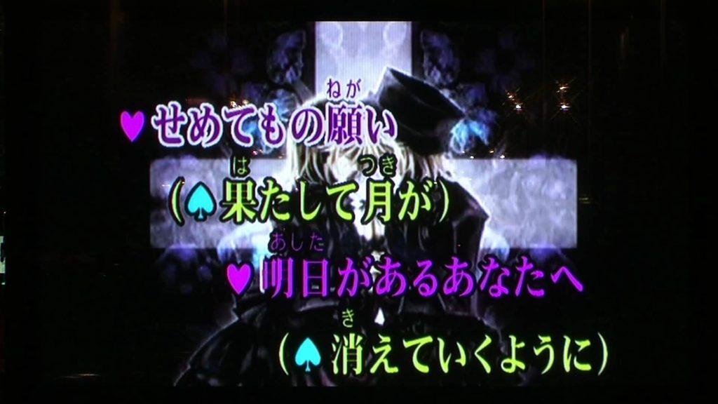 【カラオケ】闇のダンスサイト【2人で歌ってみた】