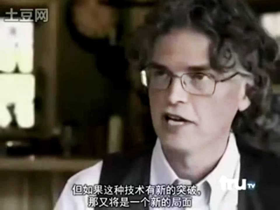 陰謀論.氣候地震兵器HAARP(中文字幕) pt. 05
