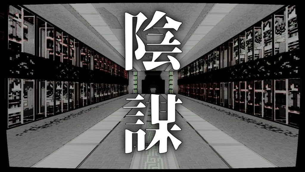 Minecraft|陰謀論|BlastOff !! 末日倖存者 – 最終章八部曲