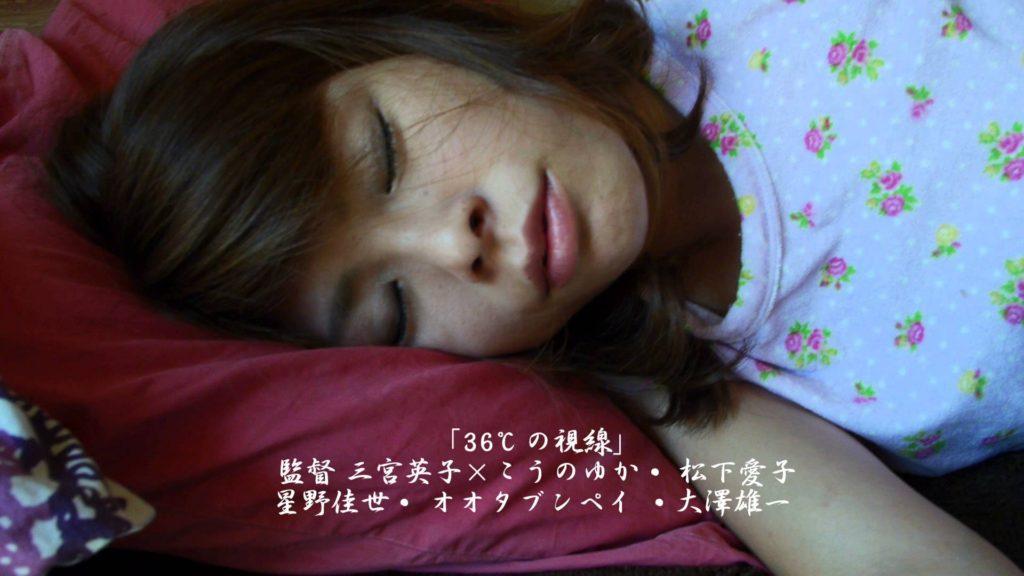映画『闇刻の宴』予告編
