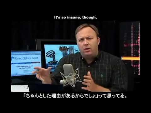 ワクチンと脳疾患との繋がり?(3/8)