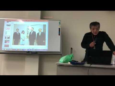 リチャード・コシミズ独立党名張講演会2018年3月17日ツイキャス配信録画 2/2