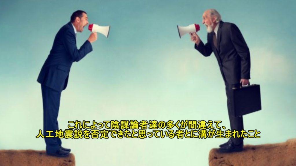 3.11東日本大震災 実際にあったことや陰謀論とその考察【ゆっくり陰謀論】