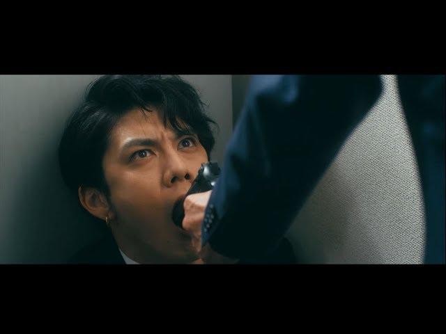 口に拳銃が…!映画『闇金ドッグス9』予告