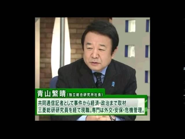 青山繁晴ASEAN世論調査 信頼できる国支持率1位日本33%中国5%韓国2%