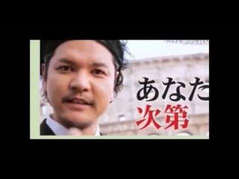 都市伝説  関 暁夫 2015 Dの意志 Part1