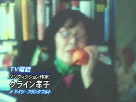 【言いたい放談】小沢一郎と陰謀論[桜H22/1/15]