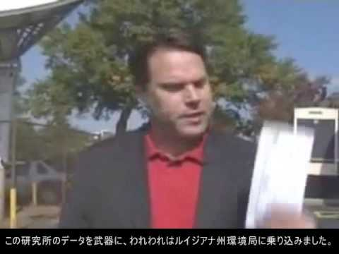 (日本語字幕)米・KSLAニュース