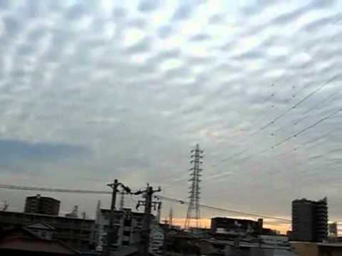 HAARP Wave Cloud Over Japan Skies?