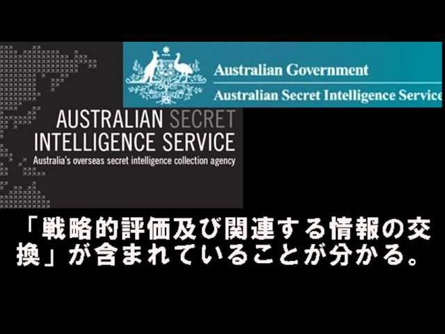 日本軍の暗号解読者W・フリードマン関連資料5万点が初公開!【ウィリアム・フリードマン(William Friedman)、第二次世界大戦、米国NSA、パープル暗号】