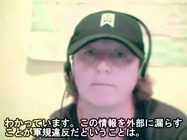 アメリカ女性兵士の告発
