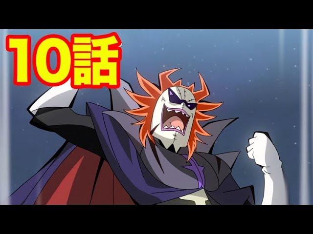 【デュエル・マスターズアニメ】リベンジ、ジョー等! 闇のムカデ、再び!
