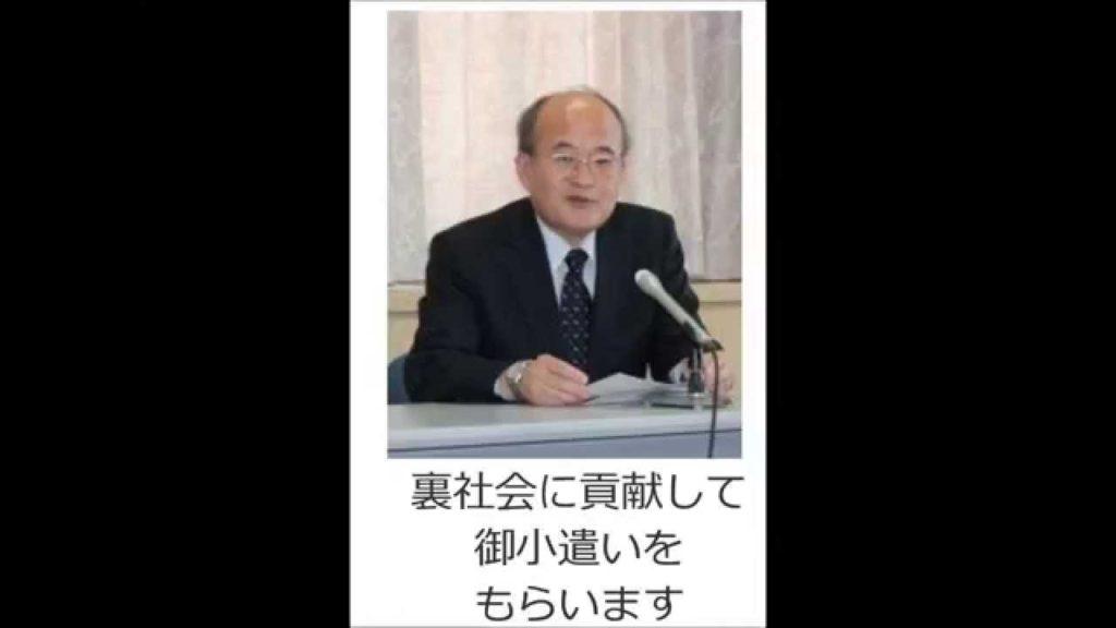 ハゲで創価で不正選挙で 浜ちゃん裁判長