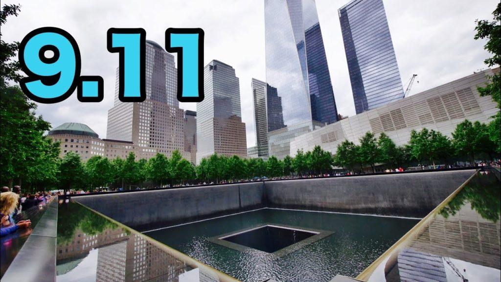 9.11ワールドトレードセンター跡地に行ってきた【ニューヨーク】ウォール街から散策