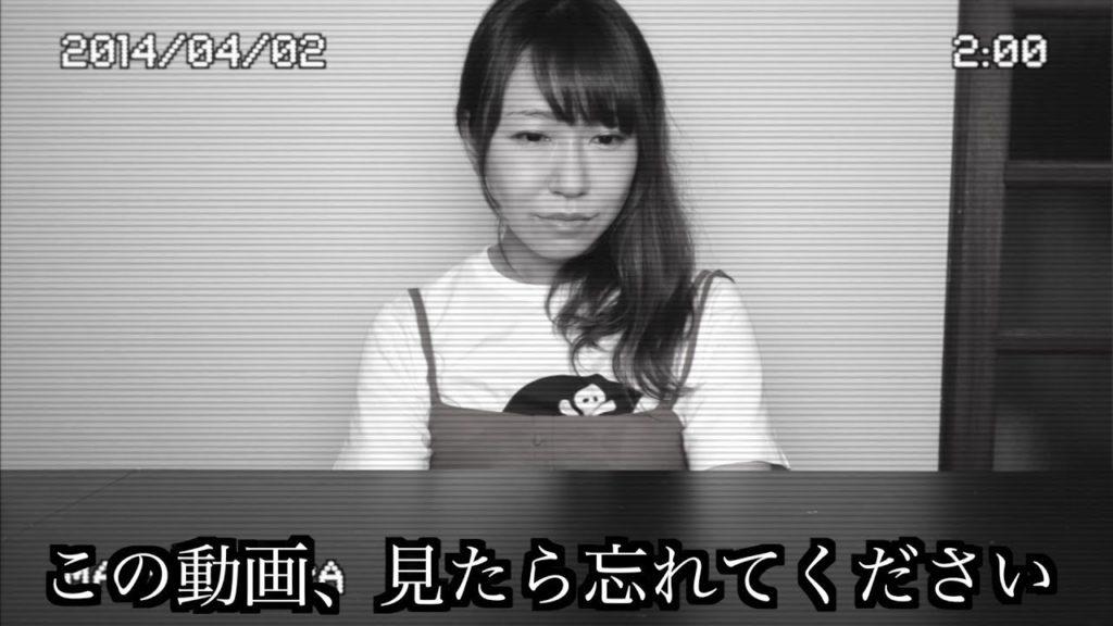 【放送事故】一度闇に葬った最悪な動画です【閲覧注意】