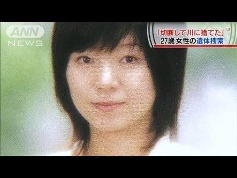 「岡山強姦バラバラ殺人事件」から死刑執行・判決を考える:第二部