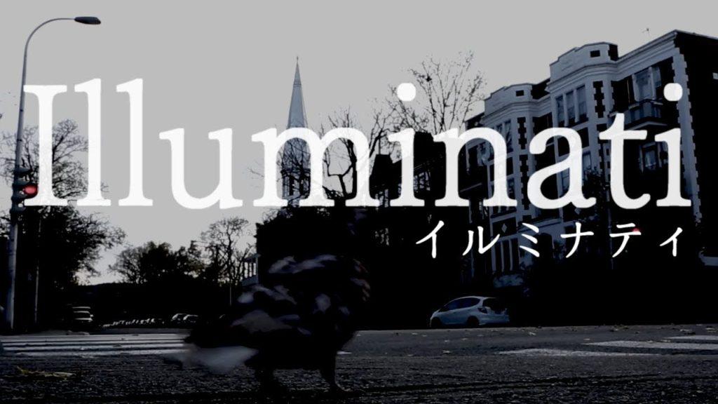 [Caution]2023 Illuminati イルミナティ
