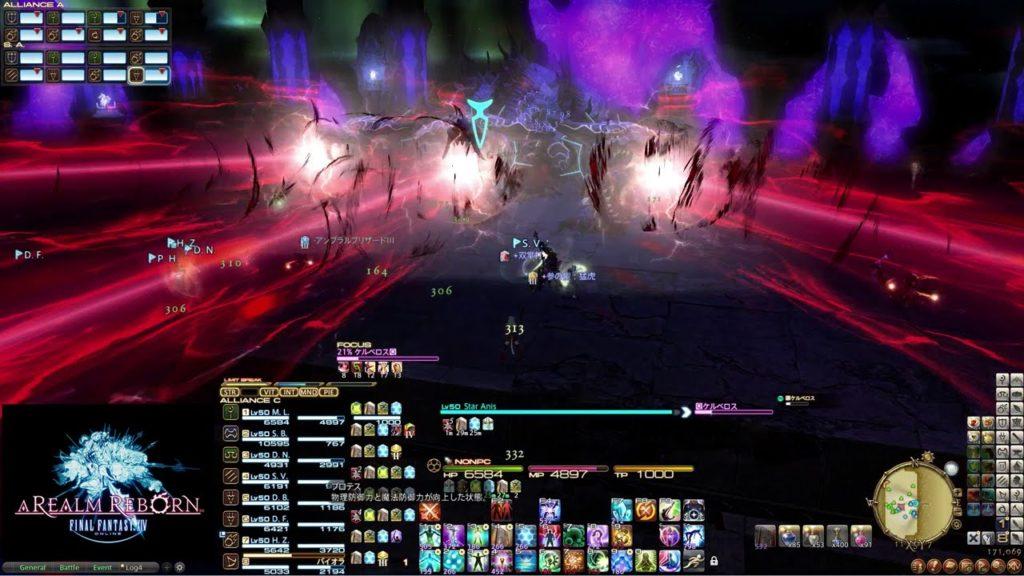 【FF14】クリスタルタワー3 闇の世界 BGM only