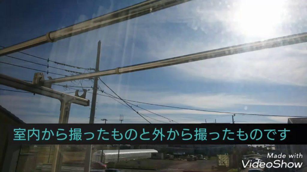 ケムトレイル報告 2018.11.17 AM11 埼玉県上空