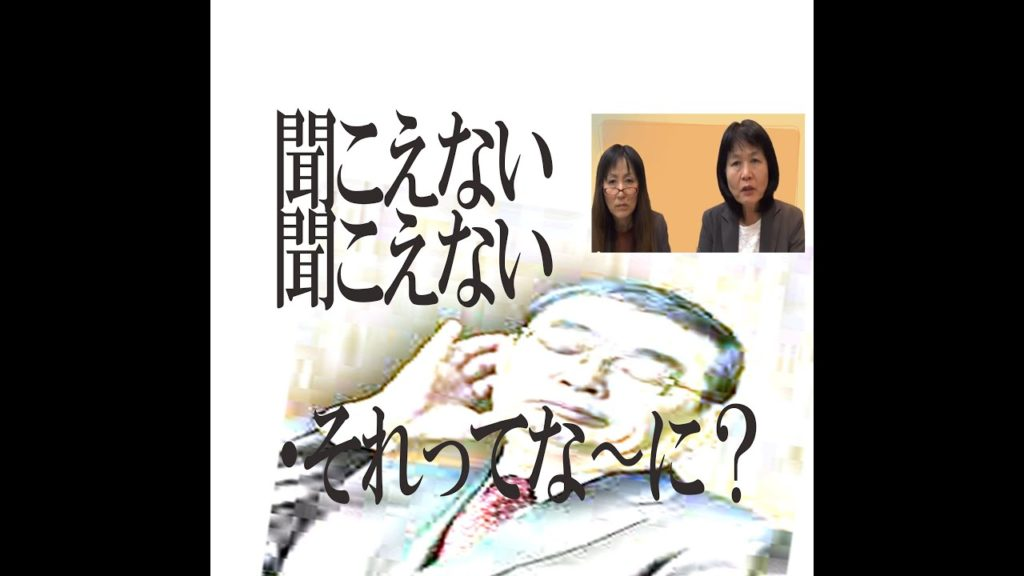 落選運動?不正選挙でこうなる?。犬丸さん本当?(5)