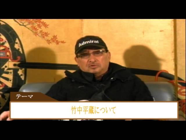 """竹中平蔵について【NET TV ニュース.報道】""""朝堂院大覚 財界の腐った豚 2015 0309″"""