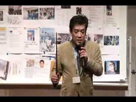 『やらせテロ「911」と、やらせ地震。』(2007年の講演会)