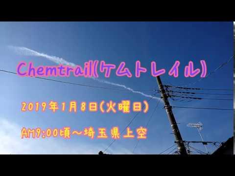 今日のお空集団ケムトレイル~タイムラプス