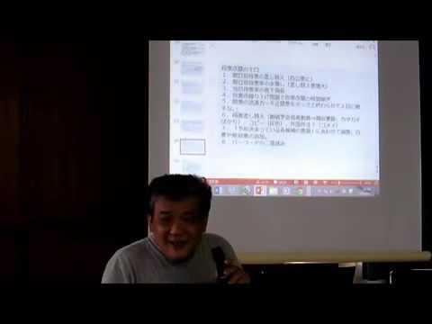 2014 8 23 リチャード・コシミズ高松講演会(不正選挙の解説だけ抽出)