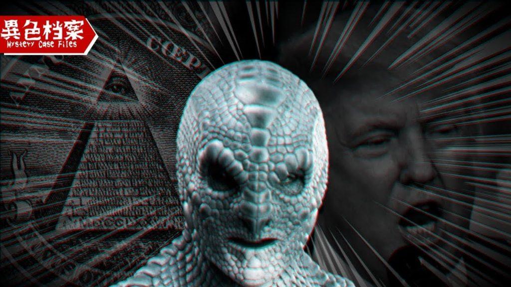 蜥蜴人就是川普?光明會操弄世界?!5個《David Icke 》最震撼的陰謀論