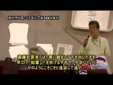 【中間報告】不正選挙裁判・法廷大混乱2_8