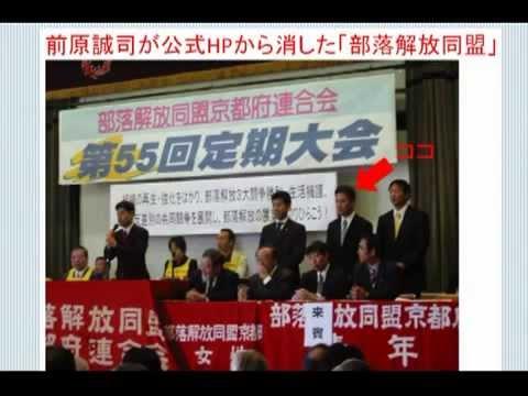 【中間報告】不正選挙裁判・法廷大混乱8_8