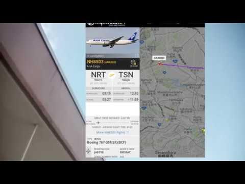 ケムトレイル散布機特定できましたよ! I could identify the model using the flight radar.2019.2.16