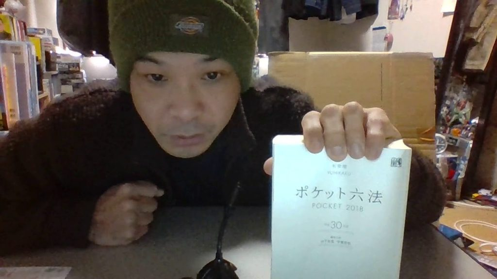 YouTubeが陰謀論を規制!!??いよいよ日本もファシズムか・・・