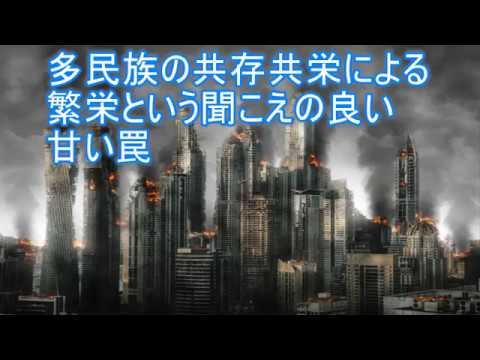 【Qアノン】と【トランプ革命】【ディープステイト】の終焉、日本の状況は?【考察】