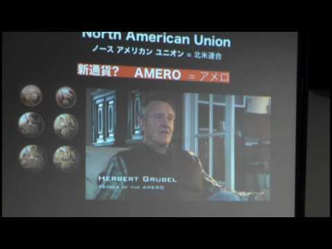 ジェイ・エピセンター 氏 第2弾「暴走するアメリカと世界政府の誕生」2/3ワールドフォーラム