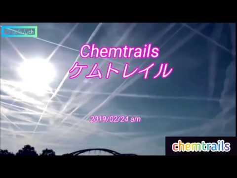 うなちんch ケムトレイル 2019/02/24 am