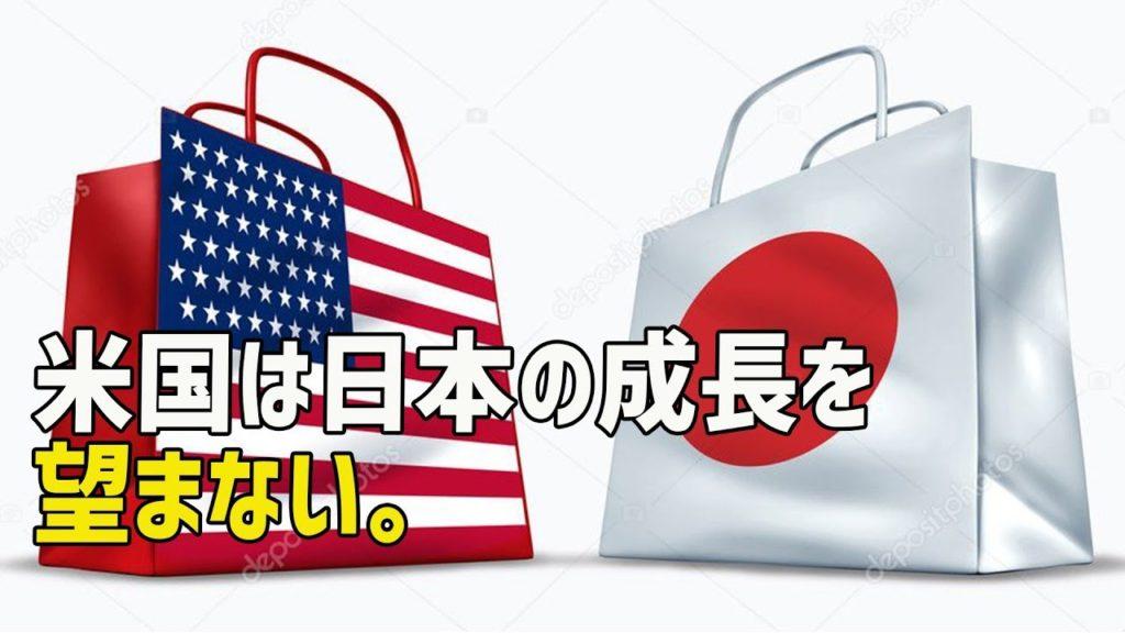 陰謀論か?,違うか?日本で米国の国益に反する政策を推進すれば生じる事.