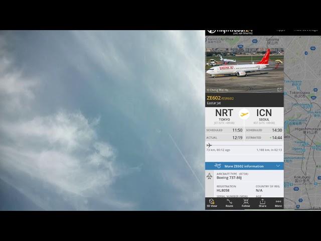 本日2機目ケムトレイル散布現行犯,フライトレーダー24大活躍2019.2.22