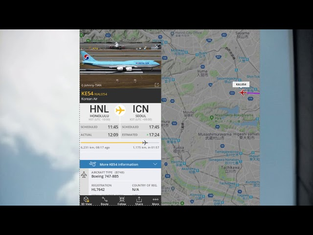 ケムトレイル散布2機種特定!日韓友好だー!2019.3.5