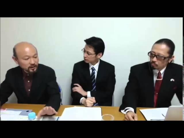 日本海賊TV 2015.06.06 【全編版】 特集: 安倍政権が進める戦争立法と、米国が行っている対テロ戦争の本質について