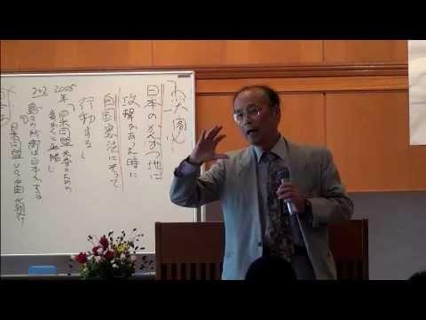孫崎享講演会  『戦後史の正体を暴く』~日米同盟と原発【テレビ三遠】