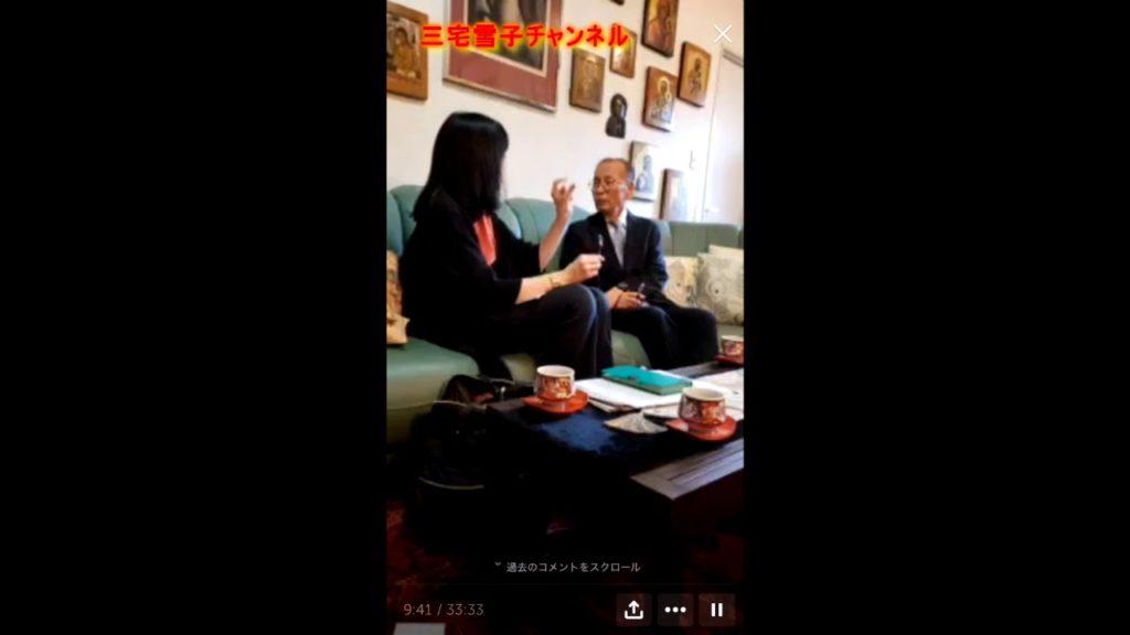孫崎享さん「政治家とソーシャルメディア」 youtyube