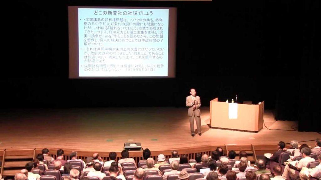 激論! 孫崎享×水島朝穂「なぜ、今、国防軍なのか」 – 主催:札幌弁護士会